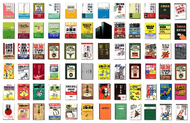 books_takahashi.jpg