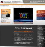 expams_service.jpg