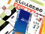 goods_service.jpg