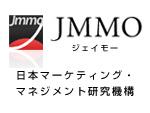 jmmo_service.jpg
