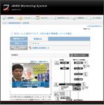 jms_pro_service.jpg