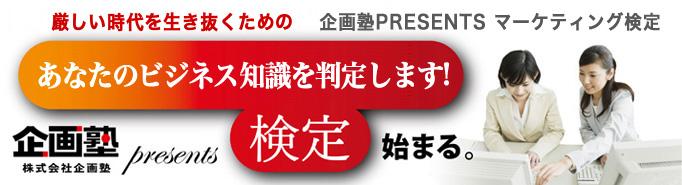 marken_page_banner.jpg