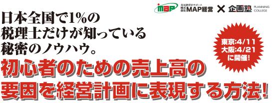 初心者TOP.jpg