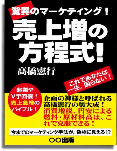 紹介本10.jpg