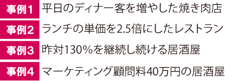 201409JMMOjirei.jpg