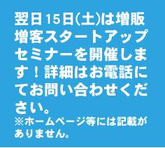 201411TOP2.jpg