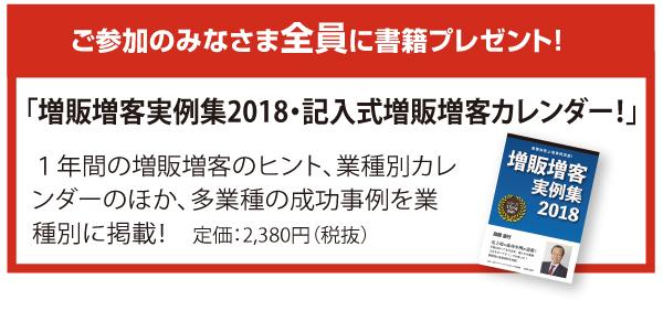 201801MPmid5.jpg