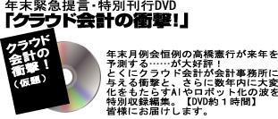 DVDTOP.jpg