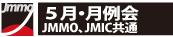 JMMO201805mid.jpg