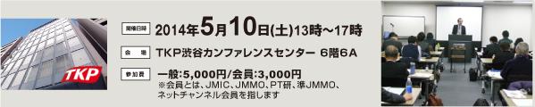 MP33-2.jpg