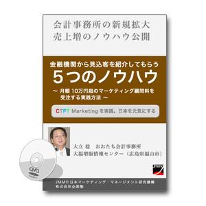 seminar20110803_001_dvd.jpg