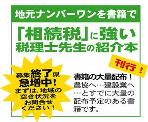 2013.03月_応援クリック.jpgのサムネイル画像