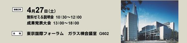 30mp_2_kaijou.jpg