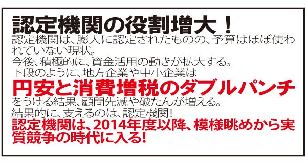紹介本1.jpg