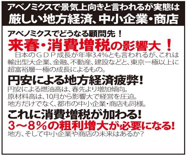 紹介本2.jpg
