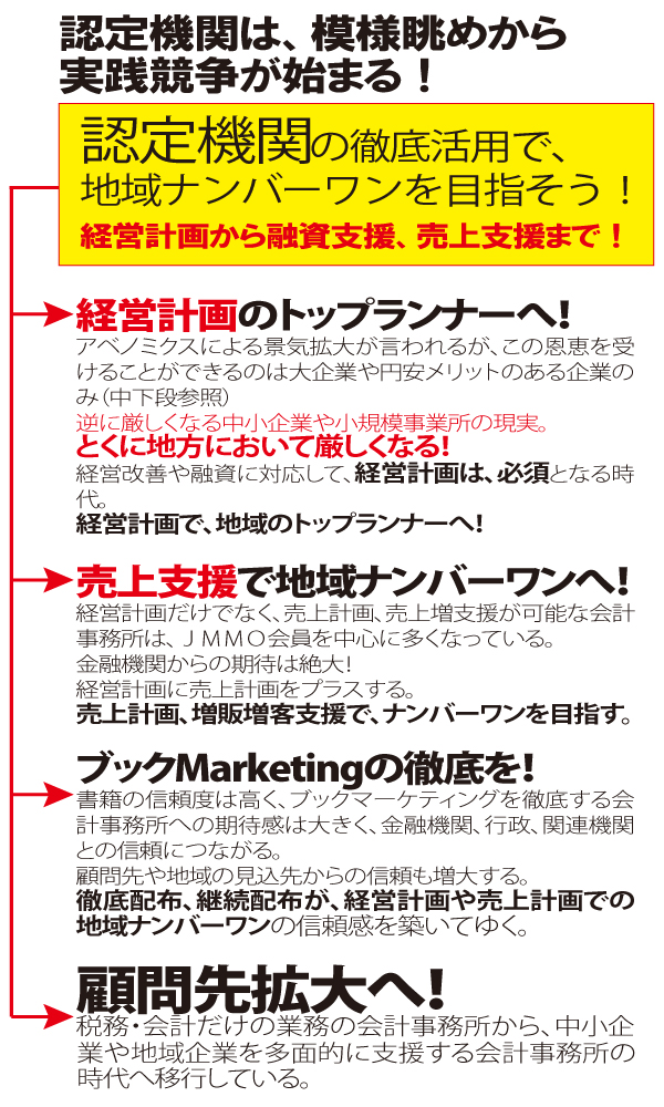 紹介本4.jpg