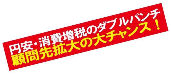 紹介本5.jpg