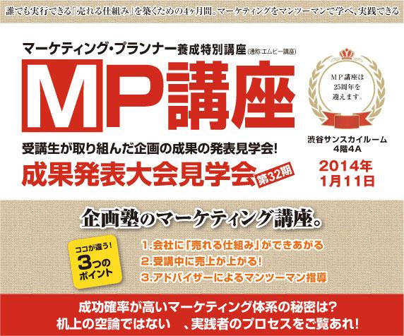 MP32-1.jpg