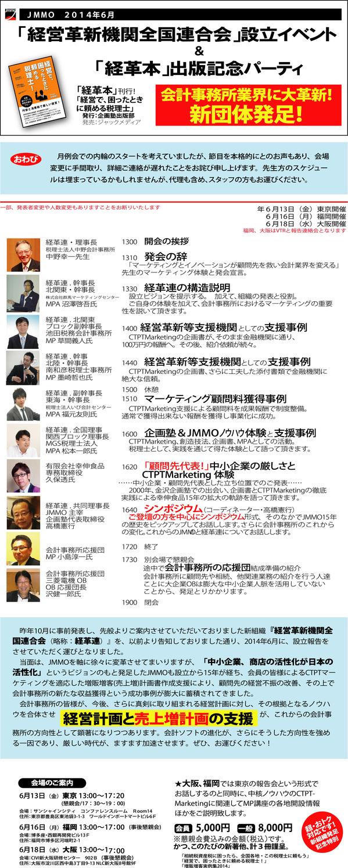 3告知webol.jpg