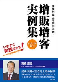 2017z表紙30.jpg