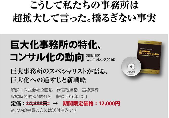 0303_03コンファ.jpg