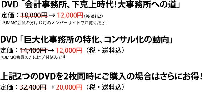 0303_05価格.jpg