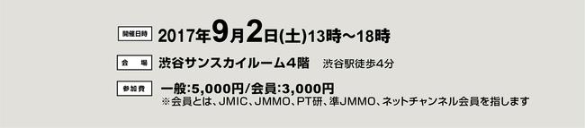 02コンサル日付.jpg