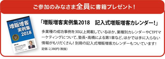 04本プレMP45.jpg