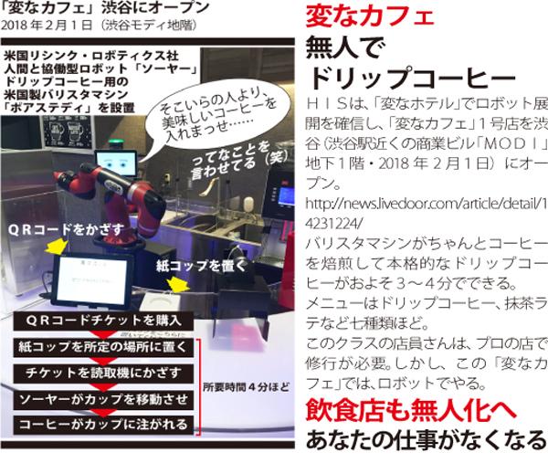 pdfcafe.jpg