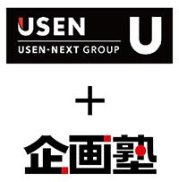 usen企画塾ロゴ.jpg